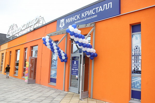 Минск Кристалл